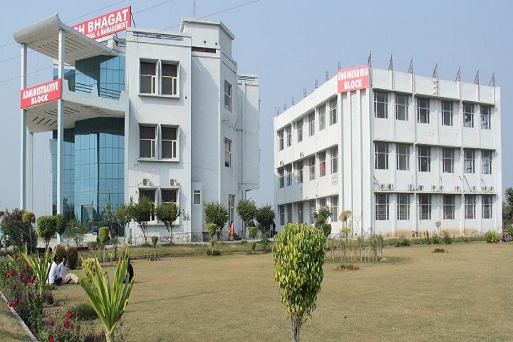 dbu building