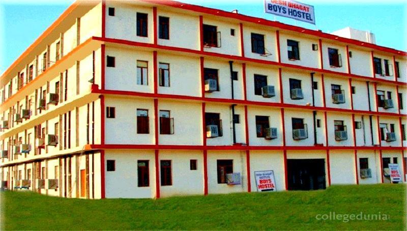 desh-bhagat-univ-boys-hostel